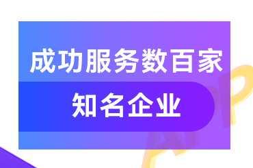 济南APP开发公司:健康检测APP开发