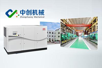 济南中创机械设备有限公司
