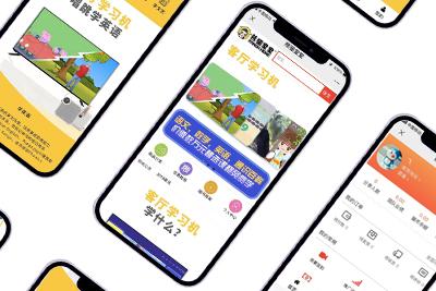 <b>济南三行教育科技有限公司_熊猫堂堂_公众号系统</b>