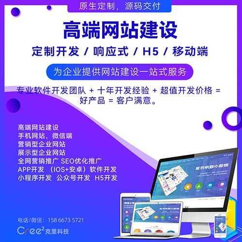 淘宝大学发布研究报告,60张PPT详解县域电商