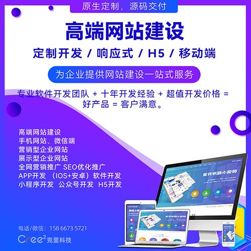 智慧旅游成为行业新标杆,传统景区该如何发展