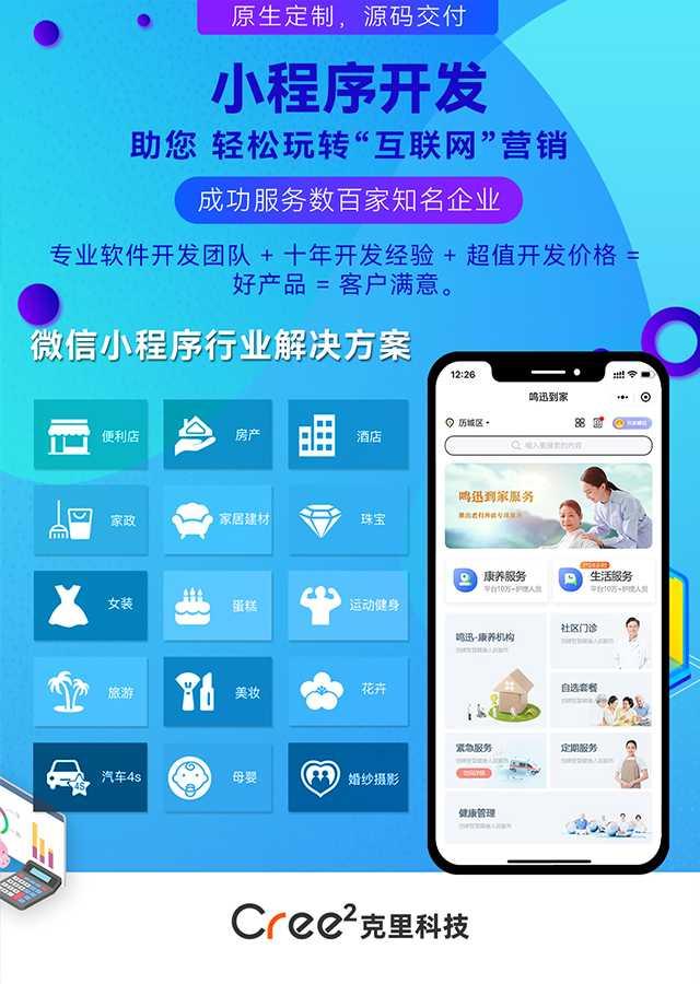 济南微分销商城开发、济南多用户商城系统、济南O2O系统开发